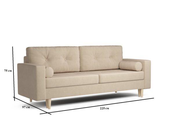 Прямой диван Честер (велюр)